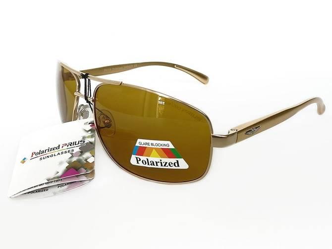 Okulary Polaryzacyjne Aviatory Niskie Rainbow 5C20